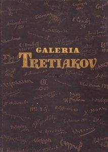 Galeria Tretiakov