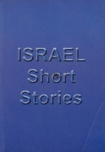 Israel Short Stories