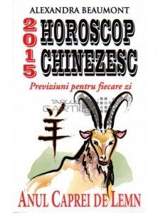 2015 Horoscop Chinezesc