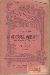 Cantarea Romaniei (Versiunea N. Balcescu). Soveja