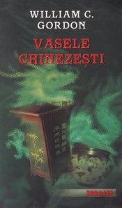 Vasele chinezesti