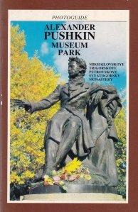 Alexander Pushkin Museum Park