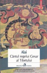 Cantul regelui Gesar al Tibetului