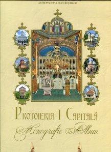 Protoieria I Capitala