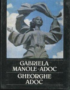 Gabriela Manole-Adoc