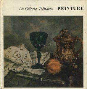 La Galerie Tretiakov.Peinture