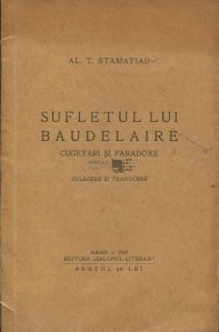 Sufletul lui Baudelaire