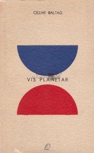 Vis planetar