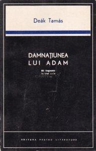 Damnatiunea lui Adam