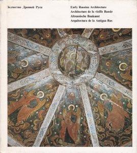 Early russian architecture / Architecture de la veille Russie / Altrussische baukunst / Arquitectura de la antiqua rus