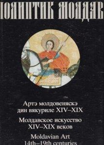 Moldovian Art
