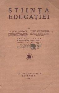 Stiinta educatiei