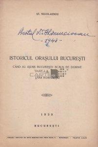 Istoricul orasului Bucuresti