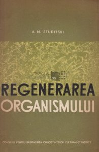 Regenerarea organismului