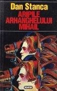 Aripile Arhanghelului Mihail