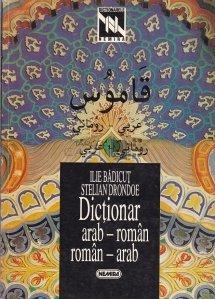 Dictionar arab-roman, roman-arab