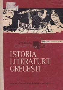 Istoria literaturii grecesti