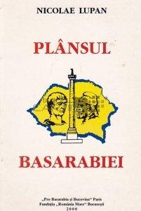 Plansul Basarabiei