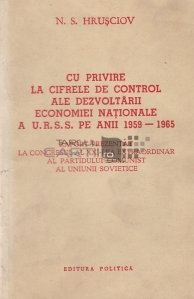 Cu privire la cifrele de control ale dezvoltarii economiei nationale a U.R.S.S. pe anii 1959-1965