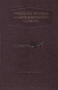 Dictionar politehnic romino-rus