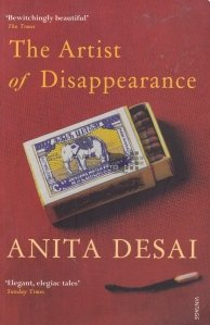 The Artist of Disappearance / Artistul disparitiei