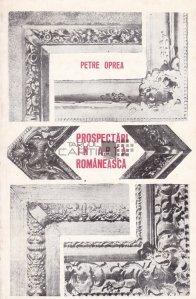 Prospectari in arta romaneasca