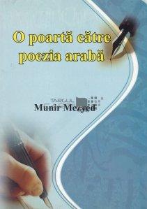 O poarta catre poezia araba
