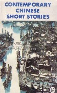 Contemporary Chinese Short Stories / Proza scurta contemporana chineza