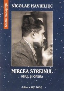 Mircea Streinul