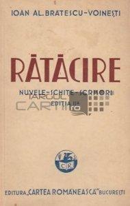 Ratacire