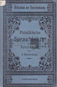 Phonikische Sprachlehre und Epigraphik / Lingvistica fonetica si epigrafie