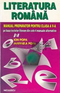 Literatura romana, manual preparator pentru clasa a V-a