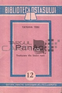 Panaci