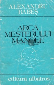 Arca mesterului Manole
