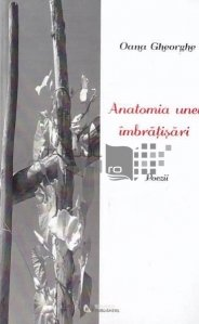 Anatomia unei imbratisari
