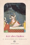 Art des Indes