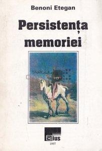 Persistenta memoriei
