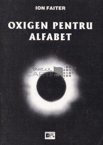 Oxigen pentru alfabet