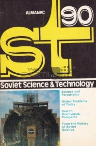 Soviet Science&Technology