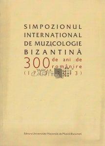Simpozionul international de muzicologie bizantina
