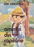 Amintiri din copilarie