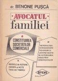 Avocatul familiei