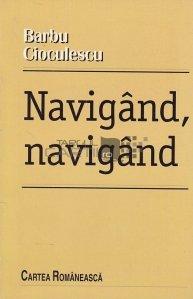 Navigand, navigand