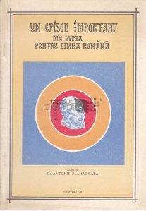 Un episod important din lupta pentru limba romana