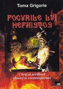 Focurile lui Hefaistos