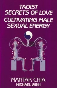 Cultivating male sexual energy / Cultivarea energiei masculine sexuale