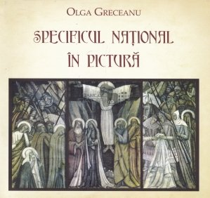 Specificul national in pictura