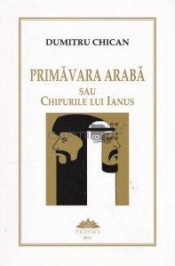 Primavara araba sau Chipurile lui Ianus