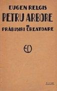 Petru Arbore