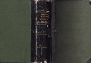 Dictionar universal al limbii romane
